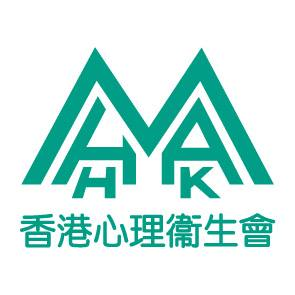 The Mental Health Association of Hong Kong - Mind HK