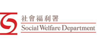 社會福利署熱線服務- Mind HK